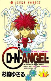 D・N・ANGEL 第1巻: コミック&アニメ: 杉崎ゆきる