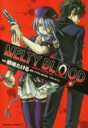 MELTY BLOOD (4): ���ߥå�&���˥�: ���褿����