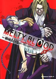 MELTY BLOOD (5): ���ߥå�&���˥�: ���褿����
