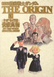 愛蔵版 機動戦士ガンダム THE ORIGIN V(モノクロ版)