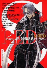 S RED: �饤�ȥΥ٥�: ����ľ���°����Ϻ������������涳ʿ���ӥȥ⥢��������������Ƿ