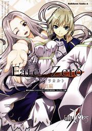 Fate/Zero ���ߥå����饫��� ������: ���ߥå�&���˥�: