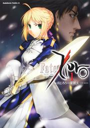 Fate/Zero (1): ���ߥå�&���˥�: