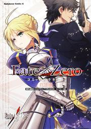 Fate/Zero ���ߥå����饫��� ��ͺ��: ���ߥå�&���˥�: