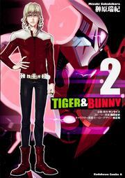 TIGER & BUNNY (2) 表紙