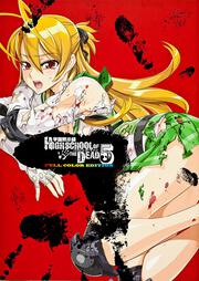 �ر��ۼ�Ͽ HIGHSCHOOL OF THE DEAD FULL COLOR EDITION 5: ������: