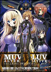 MUV−LUV ALTERNATIVE TSF CROSS OPERATION 総集編 Vol.5