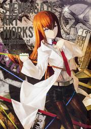 STEINS;GATE ART WORKS imaginations of huke: ���ߥå�&���˥�: