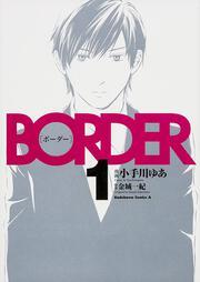 BORDER (1)