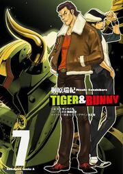 TIGER & BUNNY (7) 表紙