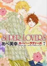 SUPERLOVERS(7)