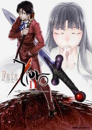 Fate/Zero (11): コミック&アニメ: 真じろう