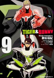 TIGER & BUNNY (1)