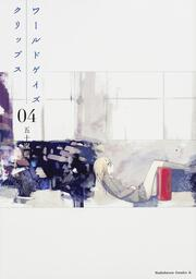 月刊ヤングエース総合スレ21 [転載禁止]©2ch.net->画像>272枚