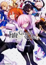 Fate/Grand Order コミックアラカルト I: コミック&アニメ: