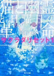 http://cdn.kdkw.jp/cover_b/321601/321601000099.jpg