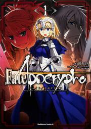 Fate/Apocrypha (1) 表紙