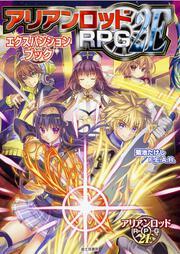 エクスパンションブック: コミック&アニメ: 菊池たけし/F.E.A.R.