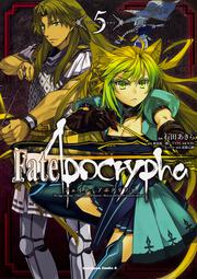 Fate/Apocrypha (5): コミック&アニメ: