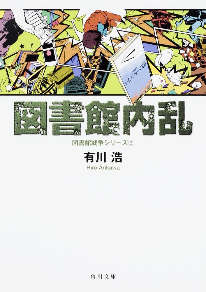 https://cdn.kdkw.jp/cover_1000/201011/201011000089.jpg