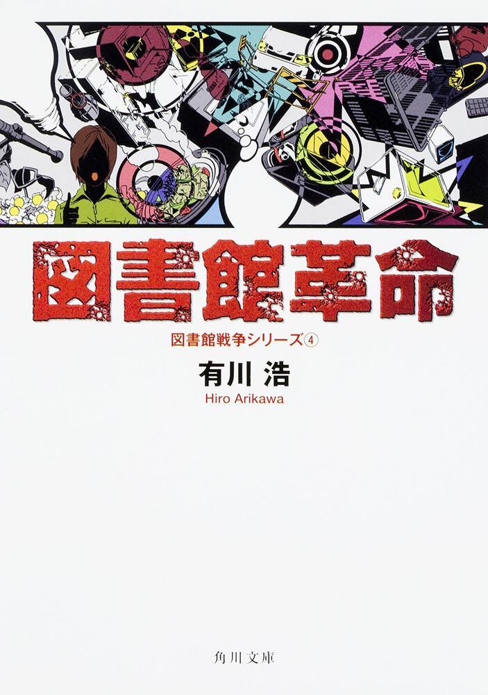 https://cdn.kdkw.jp/cover_1000/201011/201011000092.jpg
