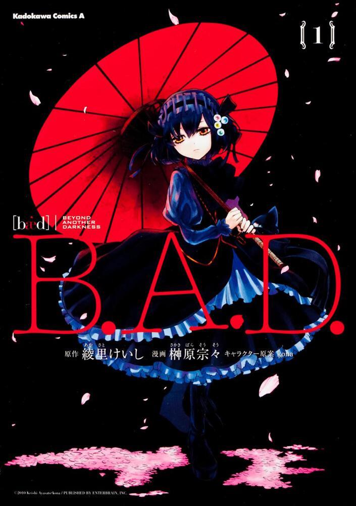 書影:B.A.D. (1)