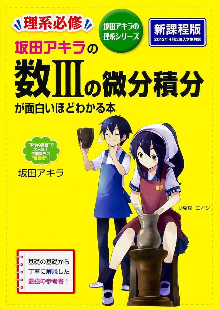 https://cdn.kdkw.jp/cover_1000/201216/201216008879.jpg