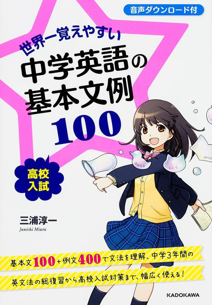 https://cdn.kdkw.jp/cover_1000/321408/321408000280.jpg