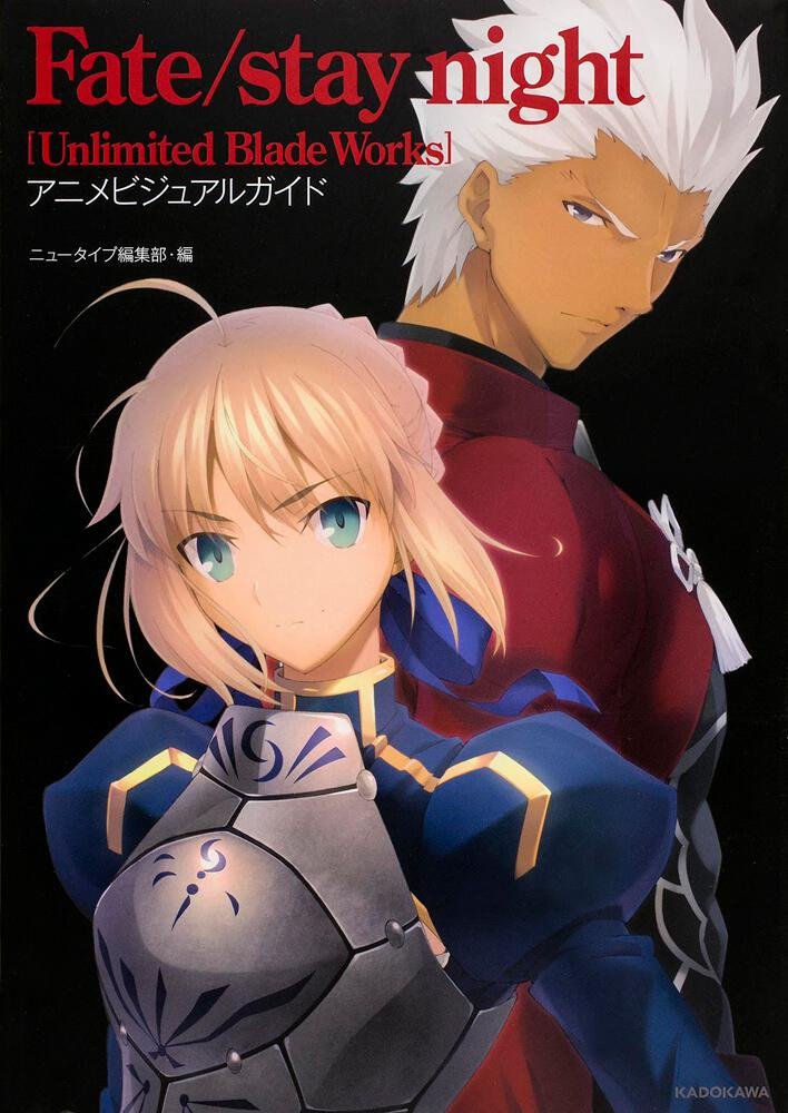 Fate/stay night[Unlimited Blade Works ...