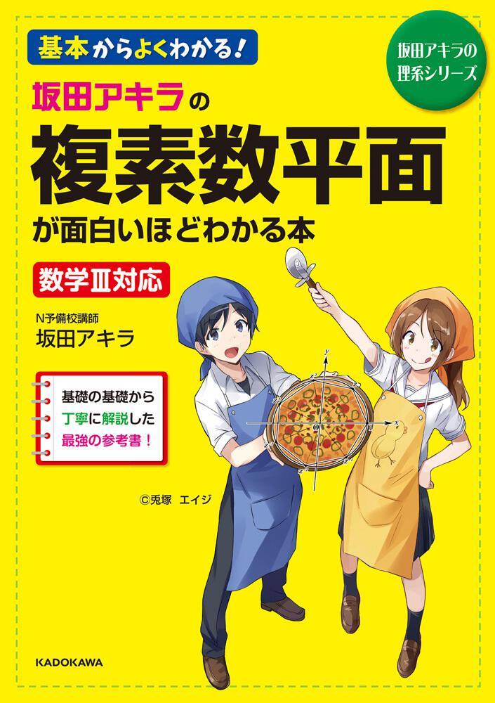 https://cdn.kdkw.jp/cover_1000/321702/321702000502.jpg