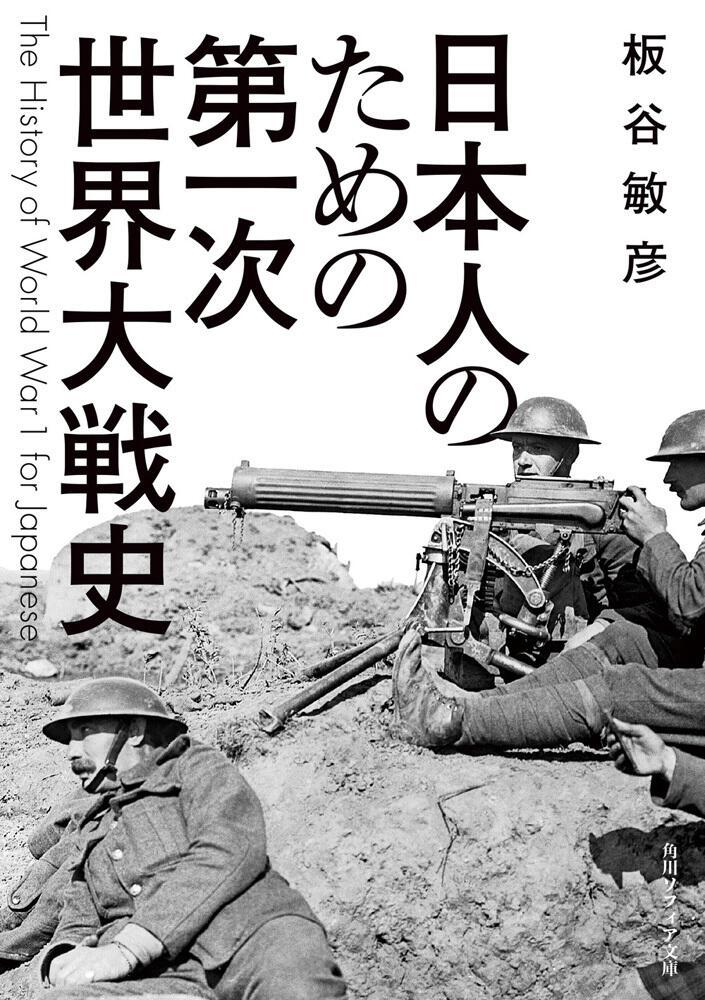 構図 世界 第 次 三 大戦 第3次世界大戦が勃発する可能性のある5つの場所、日本の近くも―米華字メディア