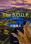 表紙:The S.O.U.P.