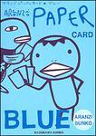 表紙:アランジペーパーカード●ブルー