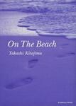 表紙:On The Beach