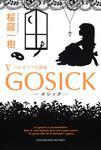 表紙:GOSICKV-ゴシック・ベルゼブブの頭蓋-