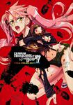 書影:学園黙示録 HIGHSCHOOL OF THE DEAD FULL COLOR EDITION 7