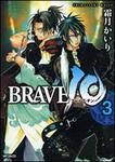 表紙:BRAVE 10 3