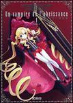 表紙:いいなり!! 吸血姫 1