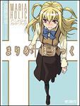 表紙:まりあ†ほりっく アニメ公式ガイドブック