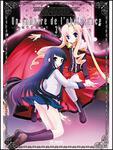 表紙:いいなり!! 吸血姫 3