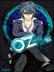 表紙:OZ‐オズ‐4