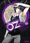 表紙:OZ‐オズ‐5