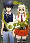 表紙:OZ‐オズ‐6