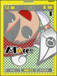 表紙:M@te!! 1