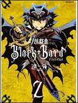 表紙:吟遊戯曲BlackBard 2