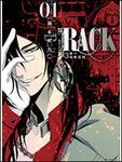 表紙:RACK‐13係の残酷器械‐ 1