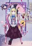 表紙:with LOVE ~まりあ†ほりっくイラスト集~