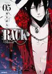 表紙:RACK‐13係の残酷器械‐ 5