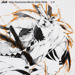 表紙:.dsd -しづ イラストレーション ワークス 2011-2015-