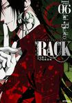 表紙:RACK‐13係の残酷器械‐ 6